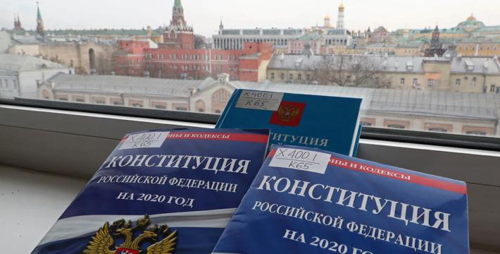 Рабочая группа определилась с концепцией голосования по Конституции
