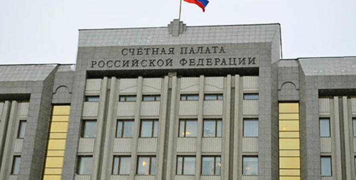 Счетная палата раскритиковала систему стратегического планирования правительства Медведева