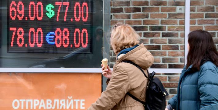 Обвал нефти, рубля и мировых рынков
