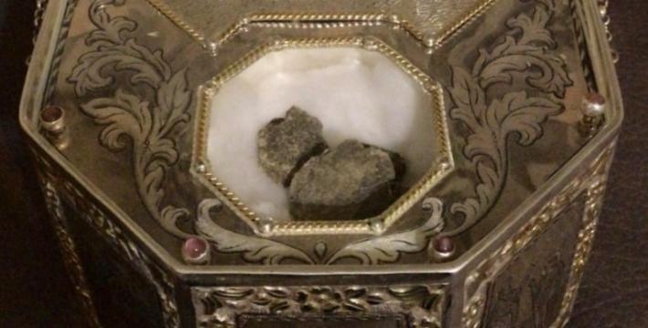 В Казанский собор доставят мощи Иоанна Крестителя