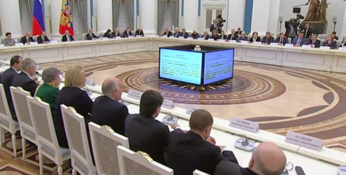 В Конституцию отказались вносить поправку Путина о национализации элит