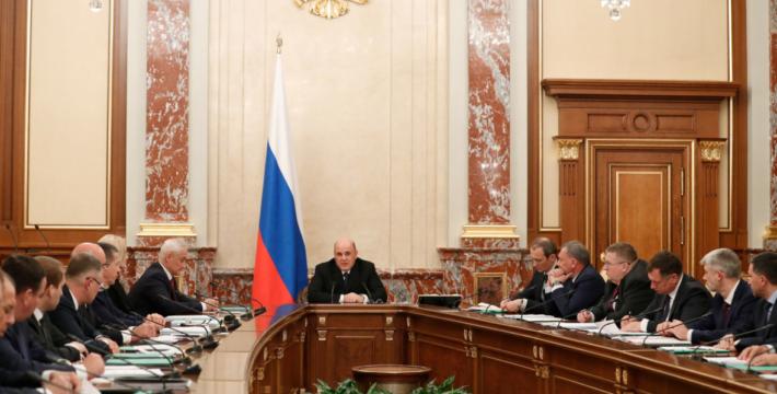 Правительство РФзанимается разработкойвторого пакета антикризисных мер