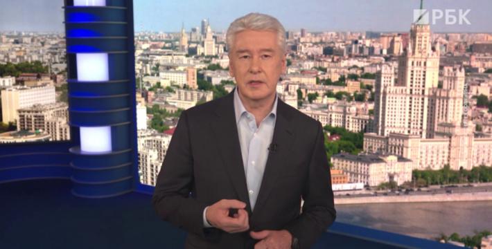 Сергей Собянин объявил о введении в Москве спецпропусков