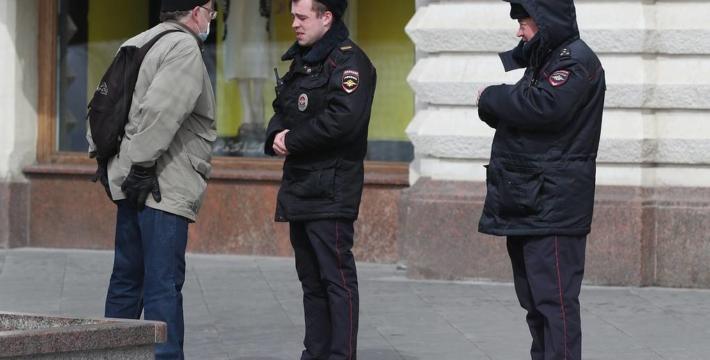 В Москве утвердили штрафы за нарушение режима самоизоляции