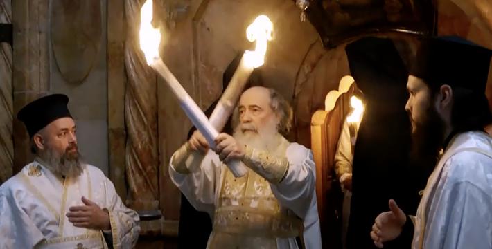 Благодатный огонь сошёл в храме Гроба Господня