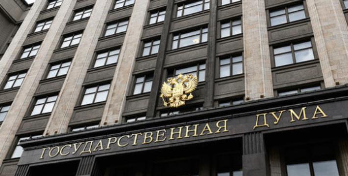 Пакет мер поддержки граждан и бизнеса был принят в Госдуме