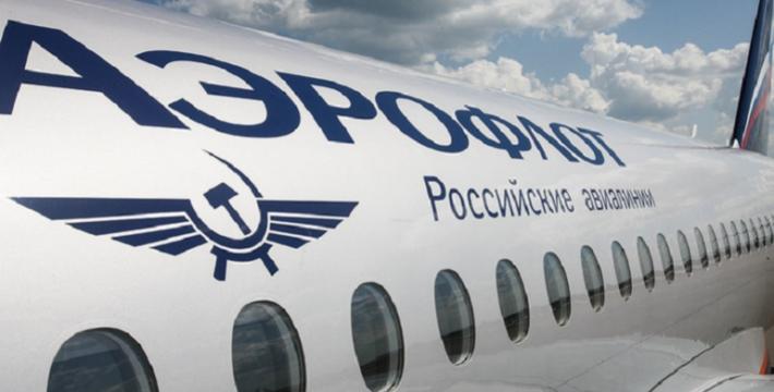 Пассажиры «Аэрофлота» смогут дважды переоформить купленные до 1 мая билеты