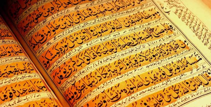 COVID-19, Мирадж и трон царицы Савской. Новые грани осмысления Корана