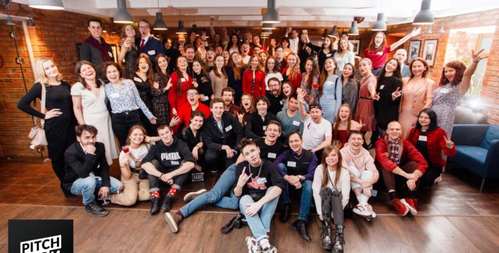 ВПЕРВЫЕ! Вечеринка для молодых кинематографистов со всей России ОНЛАЙН!