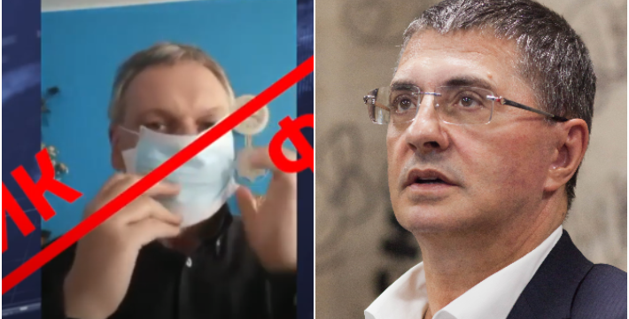 Мясников разоблачил «итальянского врача», обманувшего россиян с лечением коронавируса