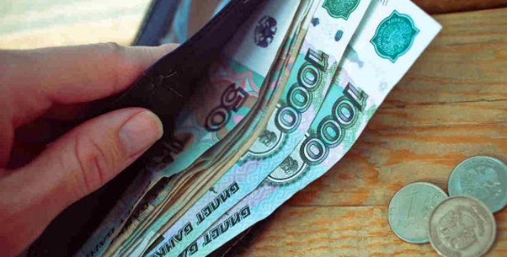 В Пенсионном фонде рассказали, кто может рассчитывать на новые выплаты с 1 июня