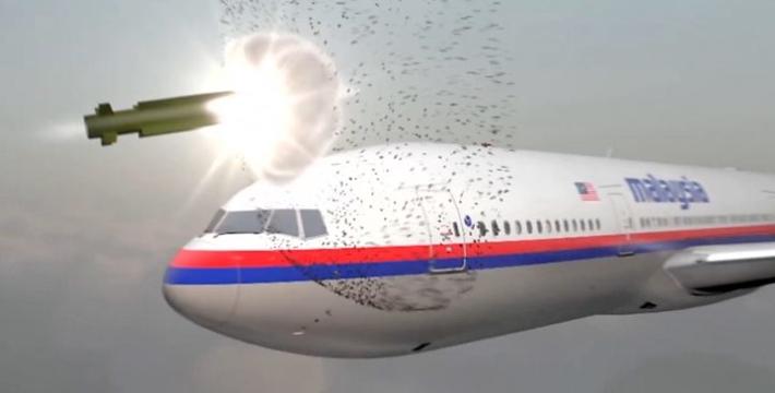 «Крушение Boeing MH17 операция спецслужб Украины, США и Нидерландов»