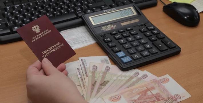 Вступающие в силу с 1 июня 2020 года новые законы коснутся пенсий, пособий и ипотеки