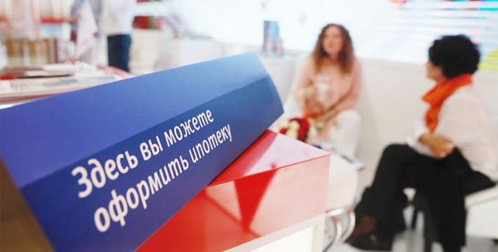 Ипотечные ставки в России снизились до минимума 2018 года
