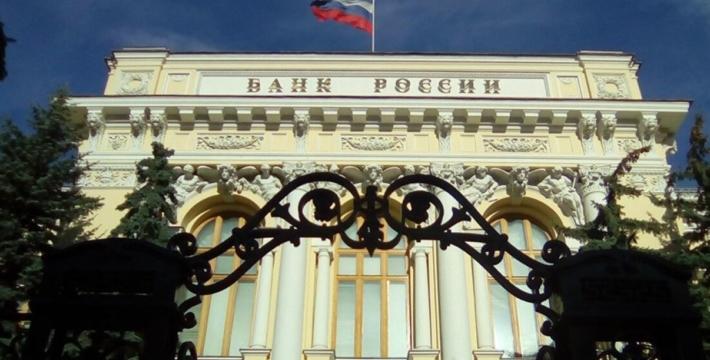 ЦБ планирует регулировать размер банковских комиссий за переводы