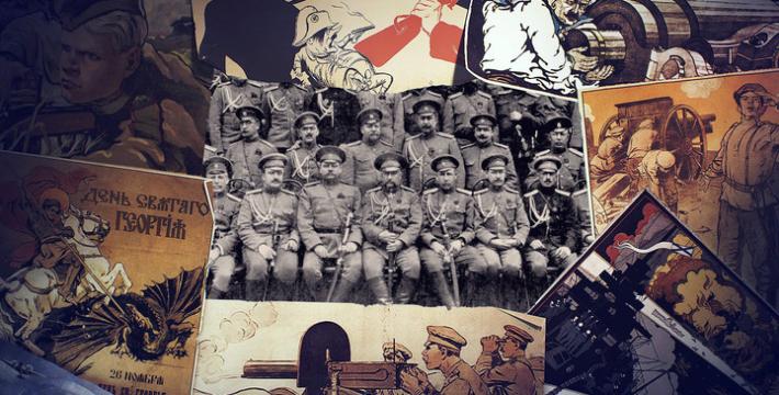 Тайны Первой Мировой: ответы на главные вопросы и истории подвигов российских воинов