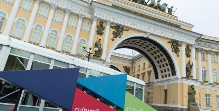 Культурный форум в Петербурге проведут в традиционном формате