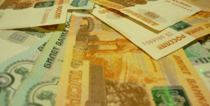 Оценка ситуации на рынке банковских вкладов в РФ