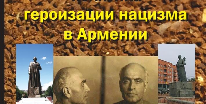 В Европе обратили внимание на новую книгу историка Олега Кузнецова
