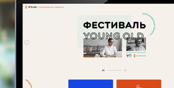 В России появился новый инструмент для помощи гражданам