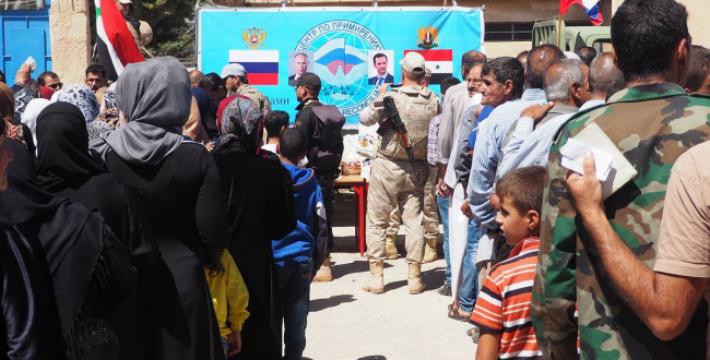 Россия продолжает серию гуманитарных акций в Сирии