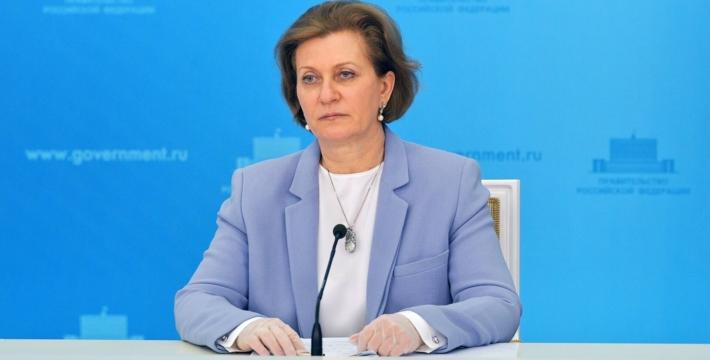 Глава Роспотребнадзора заявила об усложнении ситуации с коронавирусом в России
