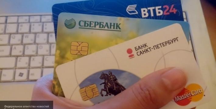 Объем выдачи кредитных карт в России снизился почти на четверть  Copy