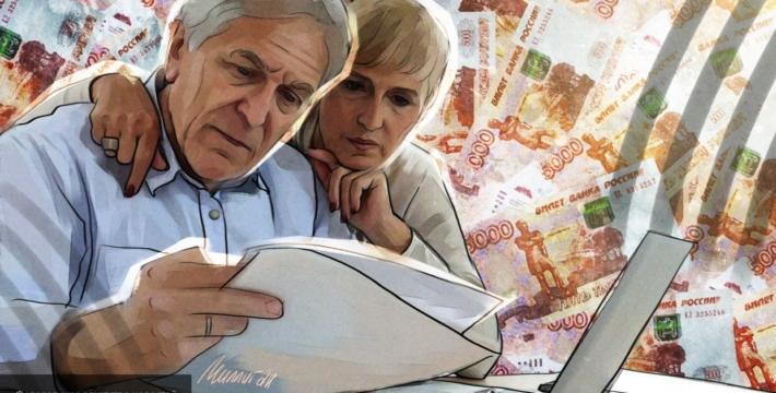 Установлен прожиточный минимум для пенсионеров Москвы на 2021 год