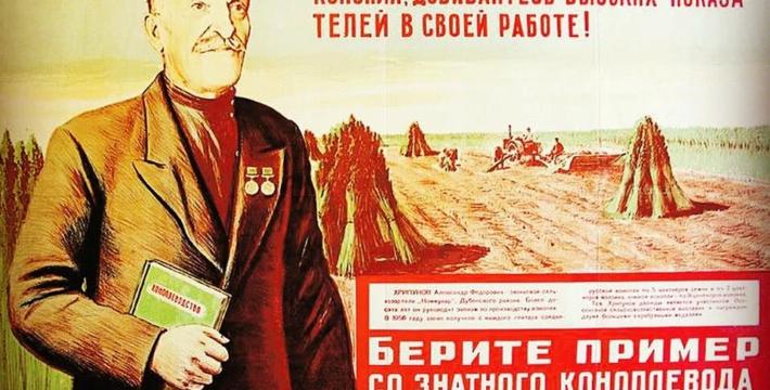 Возвращение конополи в легпром: пора догонять Францию, КНР, Канаду, Прибалтику…