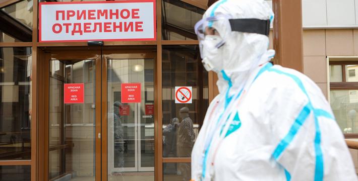В России установлен новый рекорд суточной заболеваемости коронавирусом — 17 347 случаев