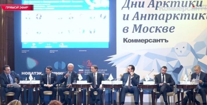 Глава МПР Александр Козлов: Арктика – бесценная драгоценная шкатулка России