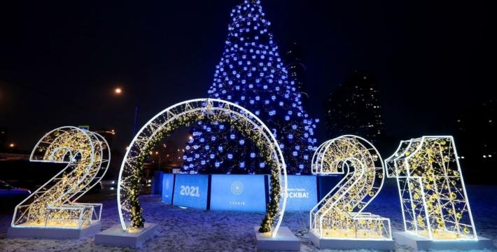 С наступающим Новым 2021 Годом и Рождеством от Eurasia FM