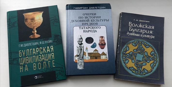 Гамирзан Давлетшин: «Булгарский ислам – это даже не религия, а форма цивилизации»