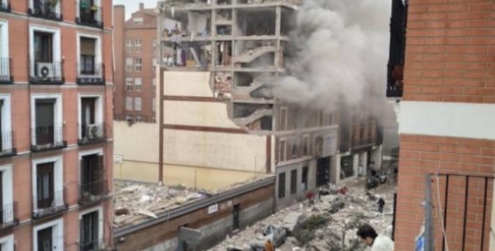 В Мадриде произошел сильный взрыв