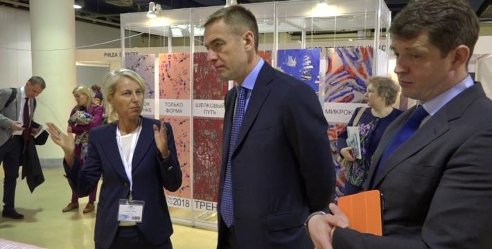 Российская неделя текстильной и легкой промышленности: сформированаДеловая программа