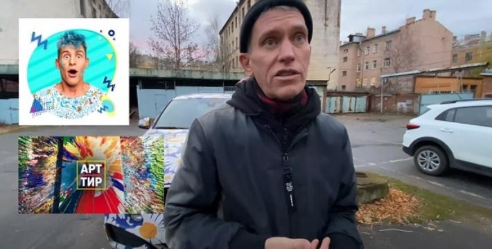Миллиардному арт-объекту Алексея Сергиенко «ковидные ограничения» не помеха