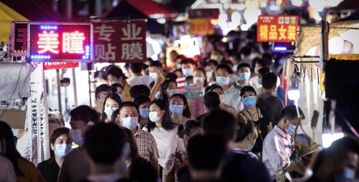 Си Цзиньпин заявил о худшем кризисе мировой экономики после Второй мировой