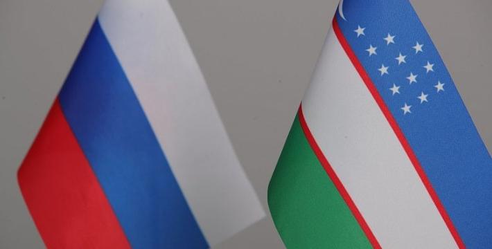 Легпром РоссиииУзбекистана: сотрудничество —на вырост