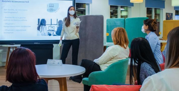 В Москве откроют школу для помощи в трудоустройстве в международных компаниях