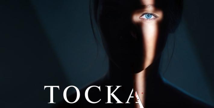 В театре «Геликон-опера» премьера оперы Пуччини «Тоска»