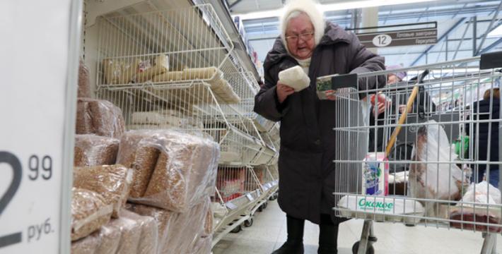 Минтруд предложил упразднить потребкорзину