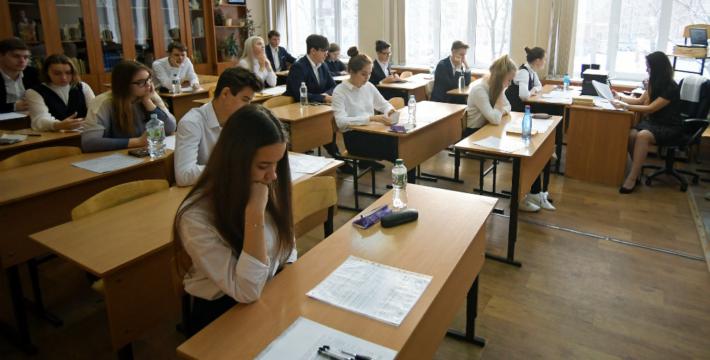 Утверждены графики госэкзаменов для школьников