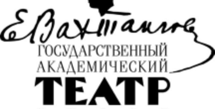 В Вахтанговском театре снова премьера!
