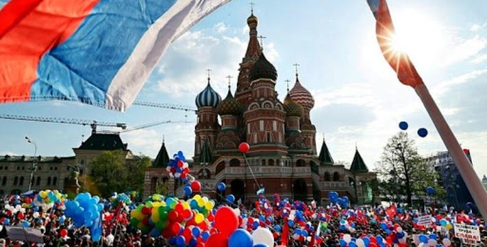 День России в Москве: Куда сходить и что посмотреть