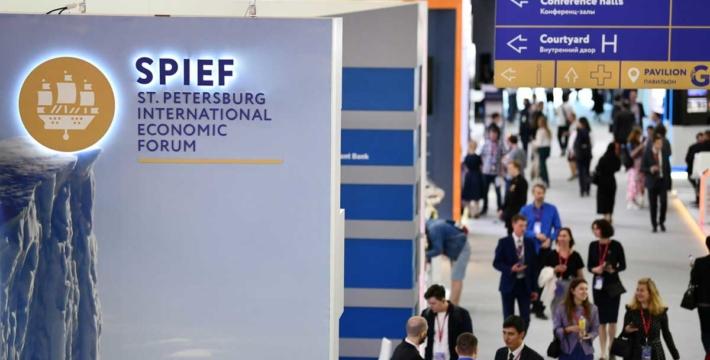 24-й Петербургский международный экономический форум. День первый