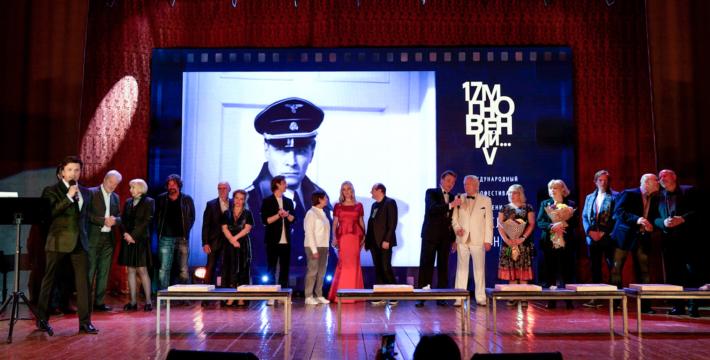 В Павловском Посаде завершился юбилейный кинофестиваль имени Вячеслава Тихонова