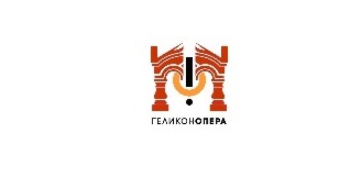 В Геликон-опере открывается выставка «Виват Екатерина!»