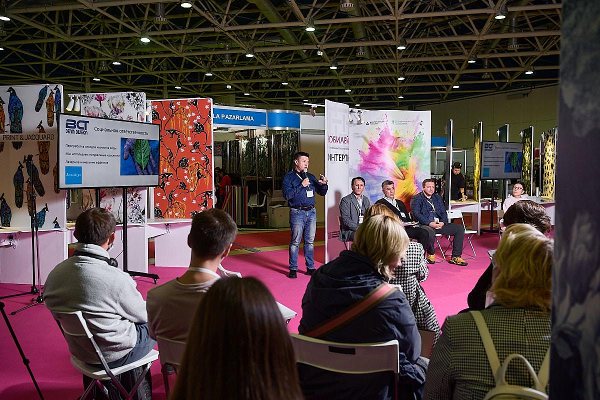 Россия и Узбекистан: сотрудничество в легкой и текстильной промышленности