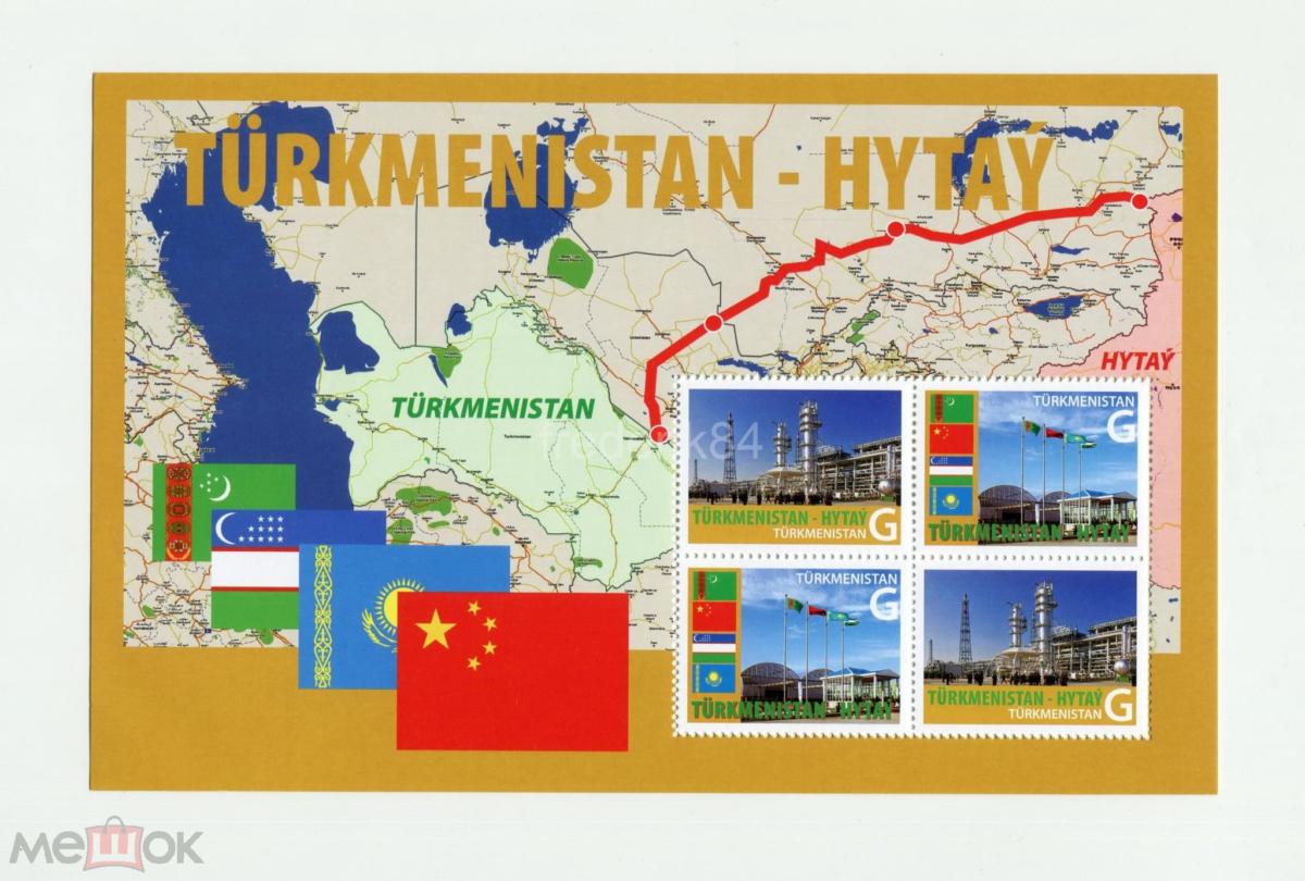 Туркменистан-ЕАЭС: востребована зона свободной торговли?